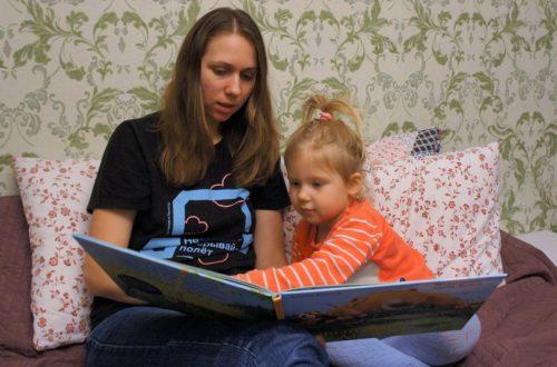 Как объяснить ребенку, зачем читать книги | Мир в слове. Блог о том, как привить ребенку любовь к чтению