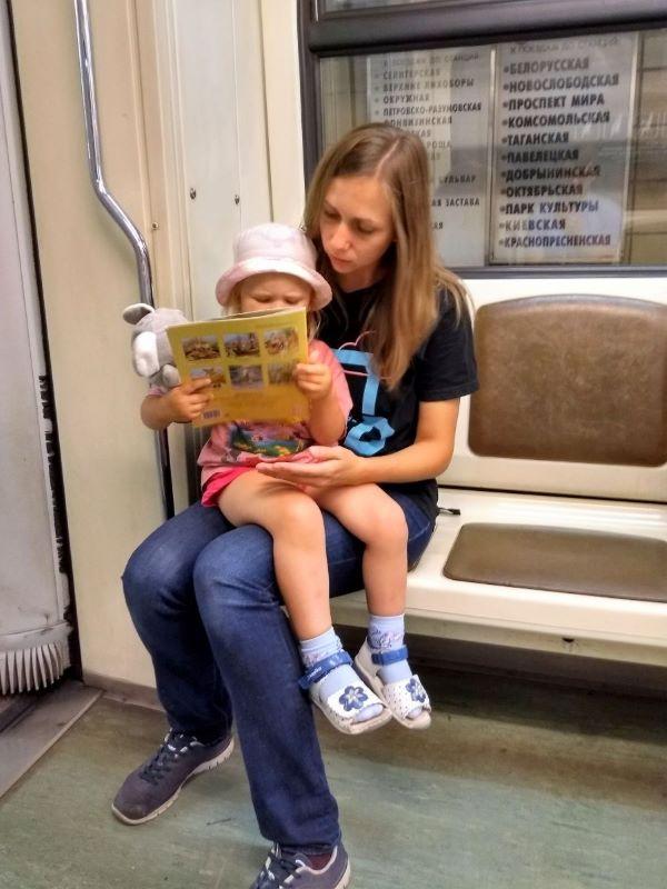 Что? Где? Когда? читать   Мир в слове. Блог о том, как привить ребенку любовь к чтению
