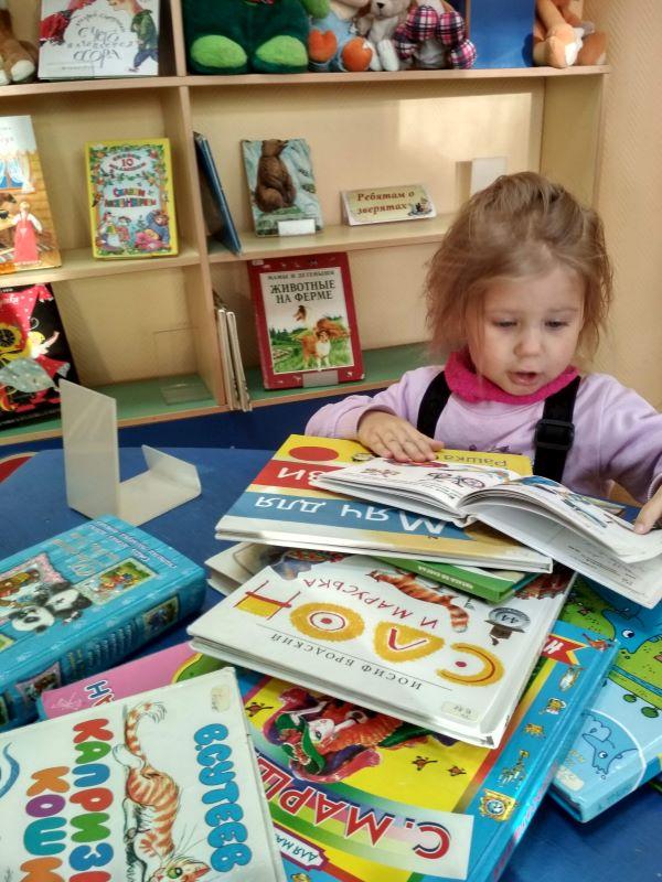 Что? Где? Когда? читать. Уютное место для чтения в детской библиотеке   Мир в слове. Блог о том, как привить ребенку любовь к чтению