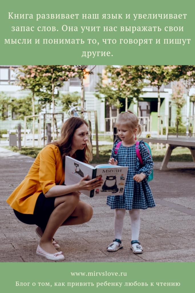 Умрут ли книги? Война между гаджетами и книгами | Мир в слове. Блог о том, как привить ребенку любовь к чтению