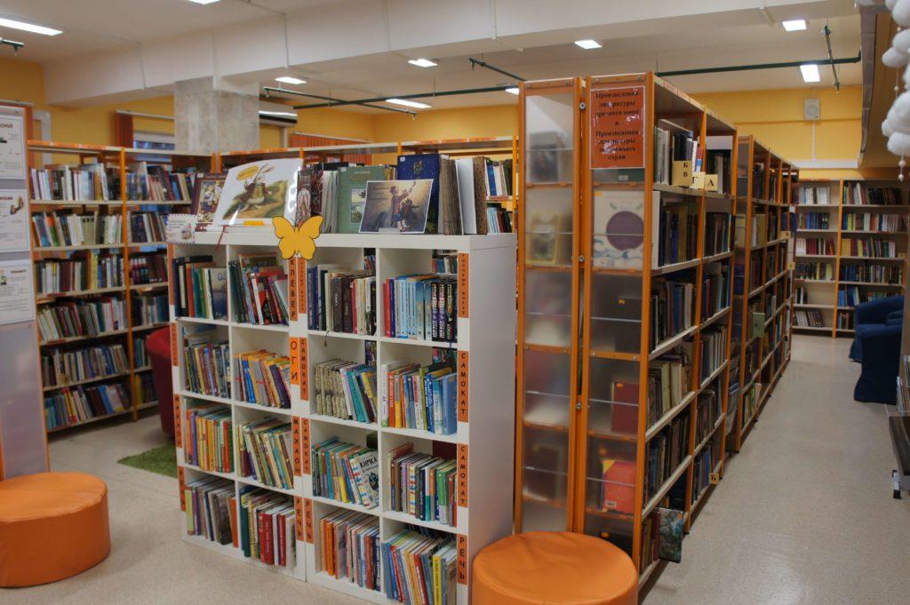 Российская государственная детская библиотека | Мир в слове. Блог о том, как привить ребенку любовь к чтению