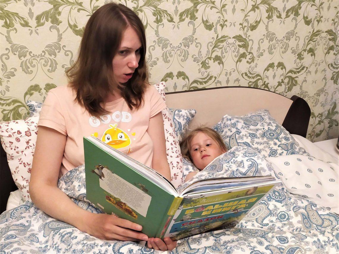 Ребенок не хочет читать, потому что ему трудно. Что раньше помогало детям войти в мир слова | Мир в слове. Блог о том, как привить ребенку любовь к чтению