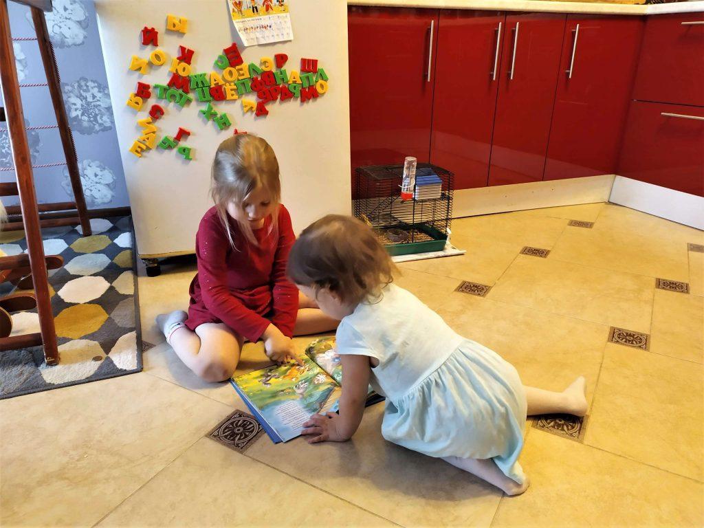 Ребенок не хочет читать, если ему трудно | Мир в слове. Блог о том, как привить ребенку любовь к чтению