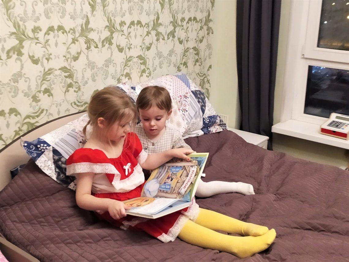 Что почитать ребенку 3-5 лет? 10 классных книг современных писателей | Мир в слове. Блог о том, как привить ребенку любовь к чтению