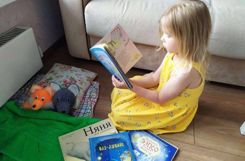 Ребенок не хочет учиться читать? Что повлияло на снижение интереса к чтению у детей | Мир в слове. Блог о том, как привить ребенку любовь к чтению