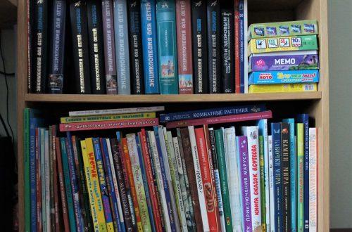 Нон-фикшн для детей 7-8-9-10 лет | Мир в слове. Блог о том, как привить ребенку любовь к чтению